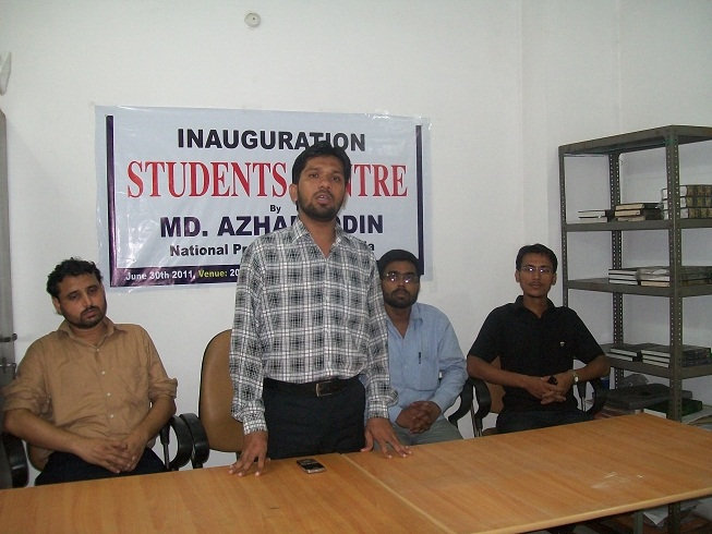 "Inauguration of ""STUDENTS CENTRE""  