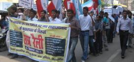 Bihar-Chatra-rally