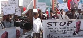 12-Bihar-Protest-Arrest