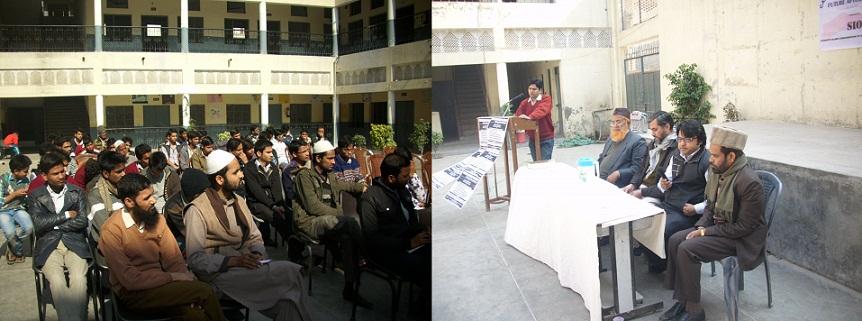 Career guidance program by Shaheen Bagh Unit – Delhi
