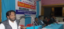 SIO Madhya Pradesh East held symposium on Sexual permissiveness and it's outcomes