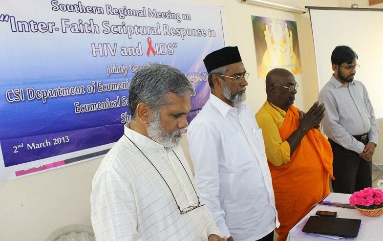 SIO Tamilnadu presents a paper on Islamic Response to HIV & AIDS