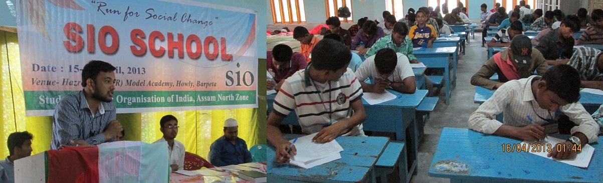SIO School Assam North