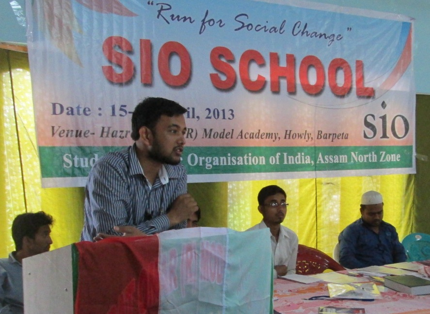 Run for Social change - SIO Assam north's orientation camp