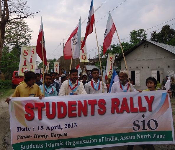 Student Rally for Quality Education in Assalm North