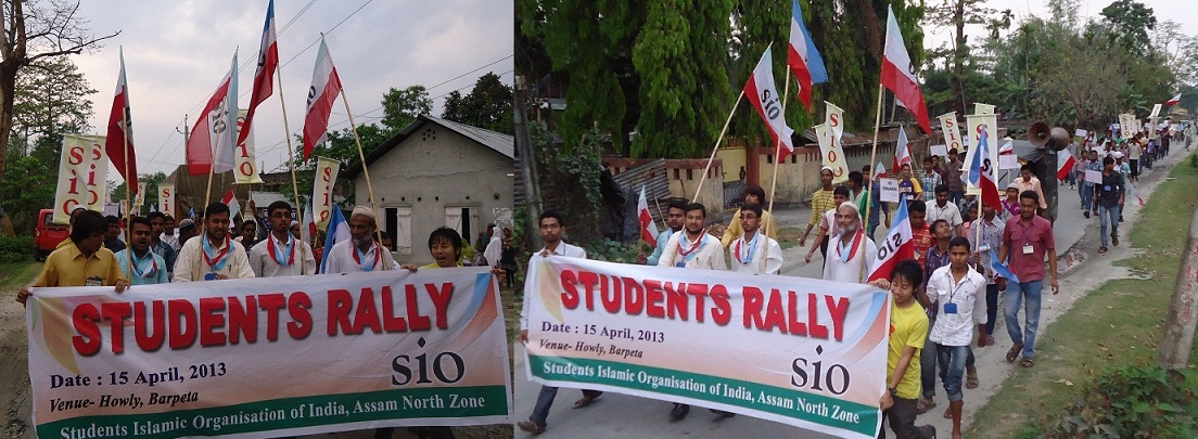 Student Rally for Quality Education in Assam North