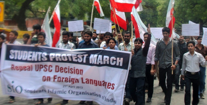 UPSC has to take back its decision on foreign language : SIO of India