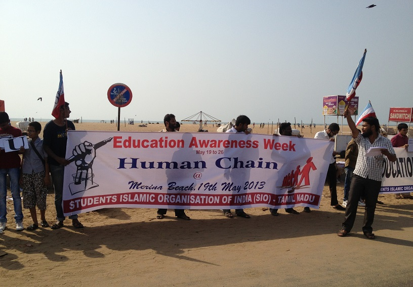 Human Chain for Education Awareness jointly By SIO TN & Chennai