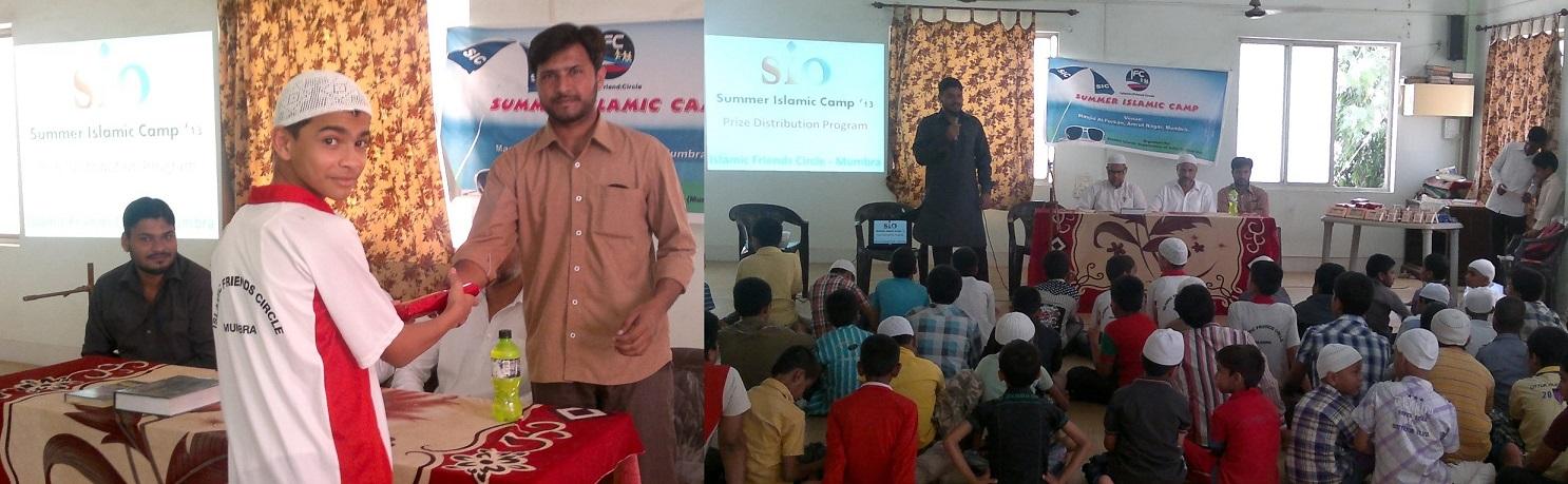 SIC Prize Distribution by SIO Mumbra