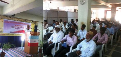 SIO Hassan unit organizes Legal Awareness Program