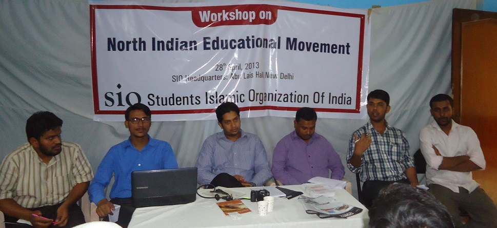 SIO India - Workshop on North India Educational Movement