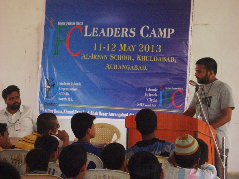 SIO Maharashta South Discovering Future Leaders Khuldabad