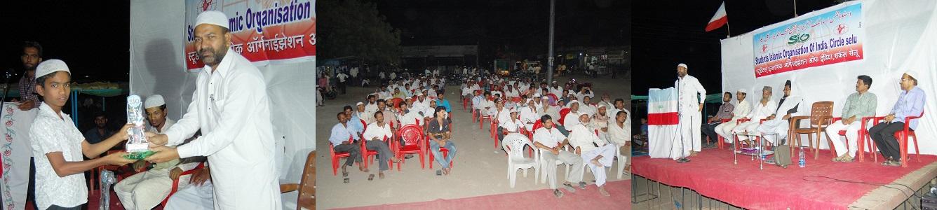 SIO SELU circle organises Basic Islamic Course Maharashtra South