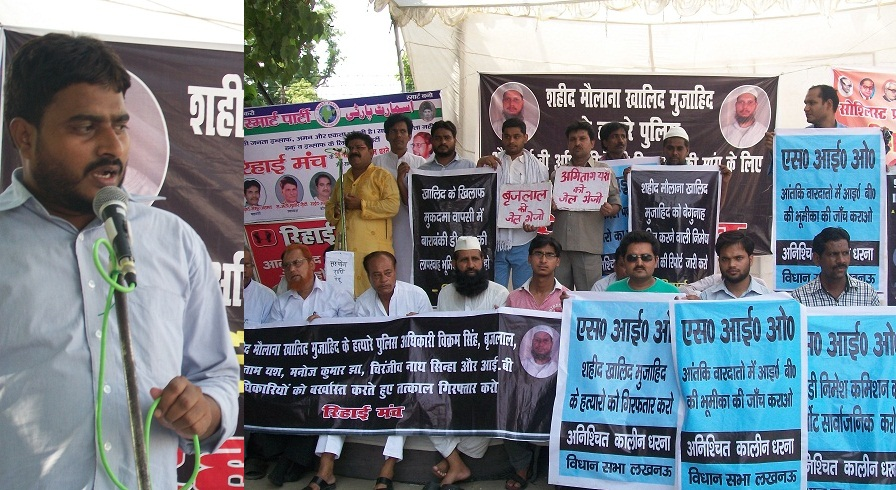 SIO UP Central protests against Khalid Mujahid's custodial death