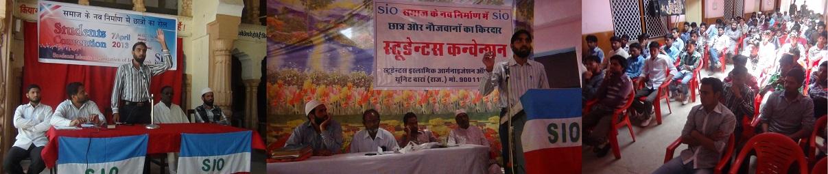 Students Conventions Tonk Baran SIO Rajasthan