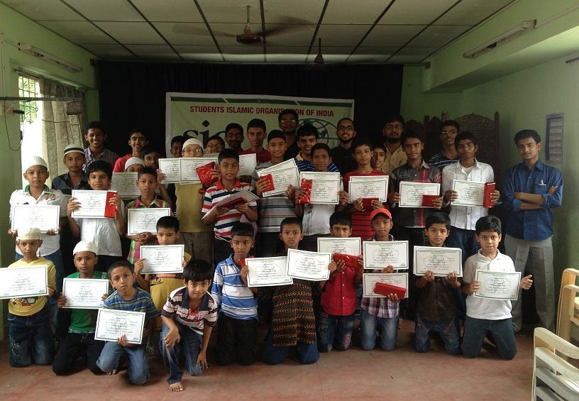 Summer Islamic Course by SIO Chennai