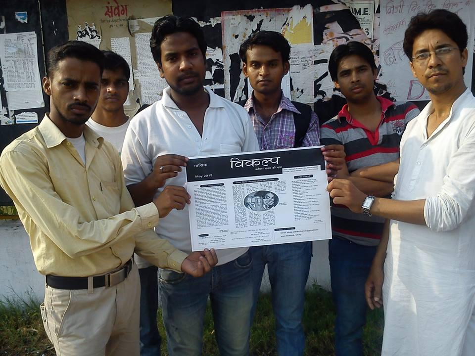 VIKALP - SIO Bihar's step towards reconstruction of society