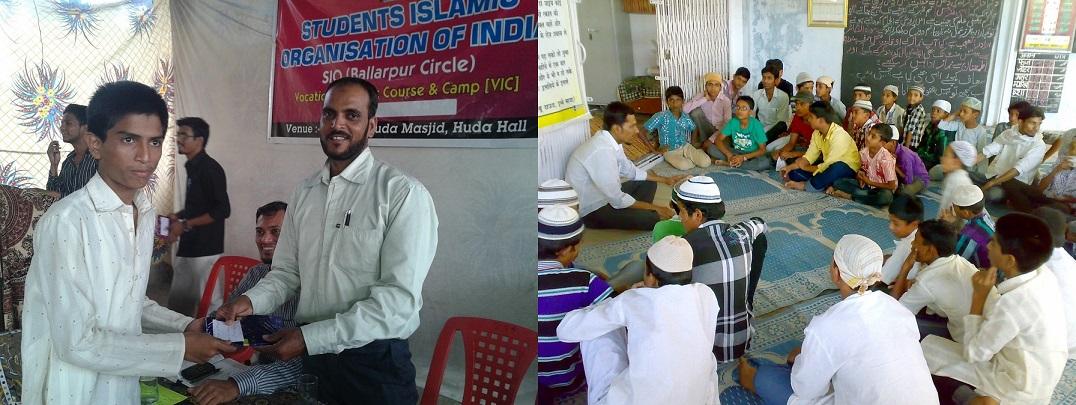 Vacational Islamic Classes by SIO Ballarpur Maharashtra North