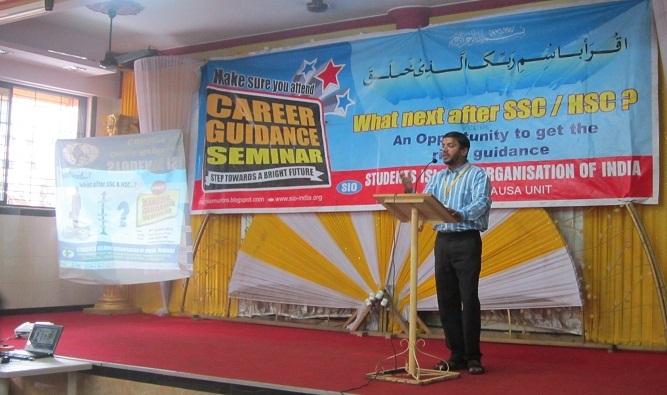 SIO Mumbra organized Career Guidance Seminar '13