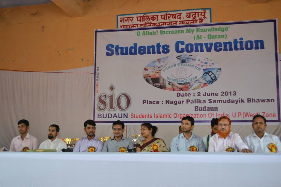 Education and Career guidance Exhibition by SIO Badaun UP West