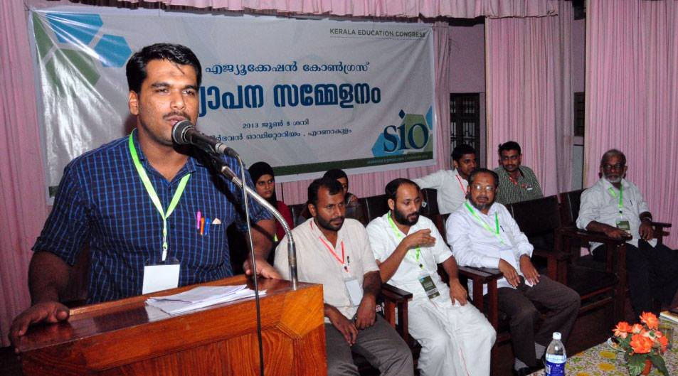 Kerala Education Congress declared by T Arif Ali