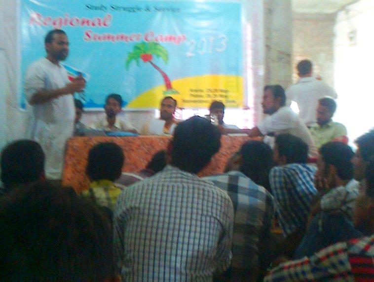 Regional Summer Camps 2013 SIO Bihar