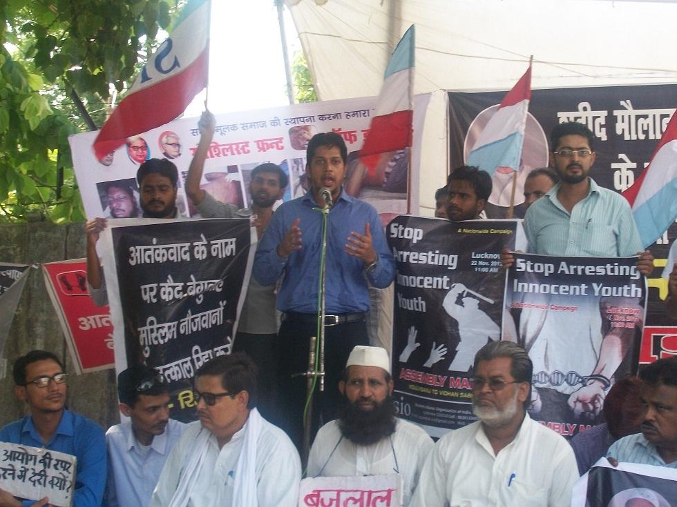 SIO protests against custodial death of Khalid Mujahid