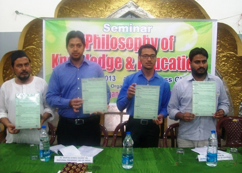 Seminar on Philosophy of Education by SIO UP Central