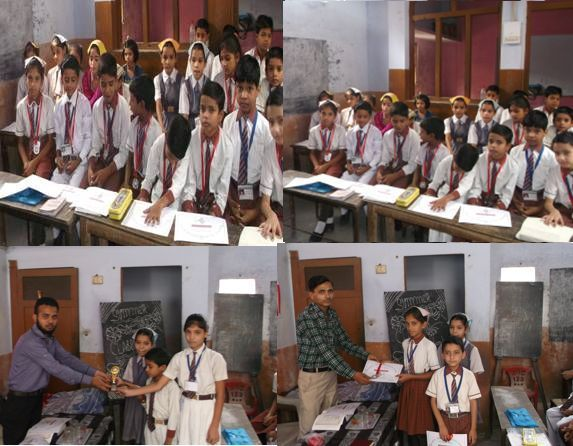 Summer Classes 2013 by SIO Moradabad