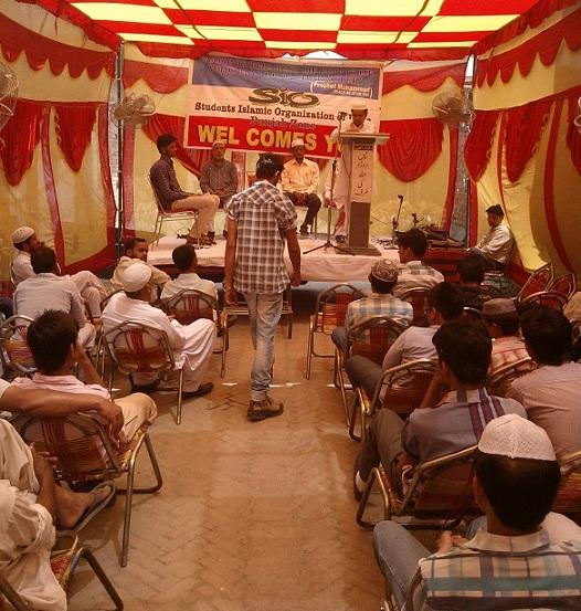 Tarbiya program in Ludhiana by SIO Punjab