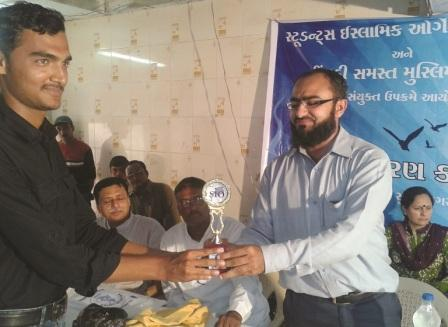 Award Excellence Programs Organized by SIO Gujrat