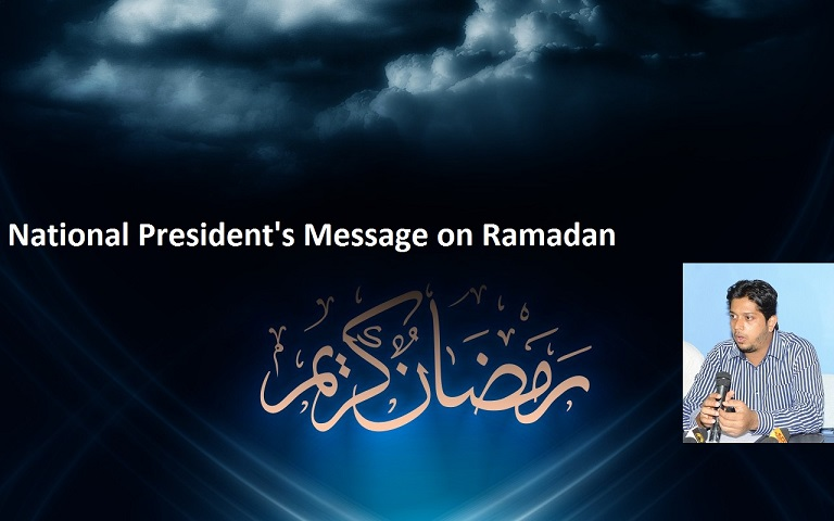 National President SIO Ashfaq Ahmed on Ramadan