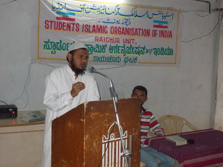 Karnataka Raichur unit of Students Islamic Organisation of India organised an Iftar party for students
