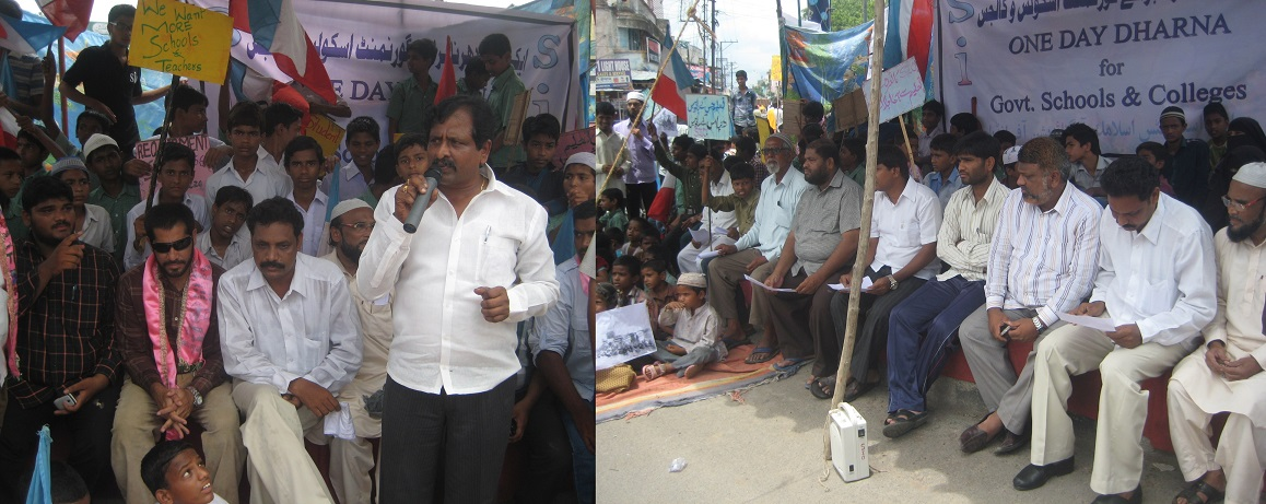 SIO Nizamabad dharna against removal of VVs from schools