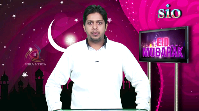 Eid Mubarak President SIO India