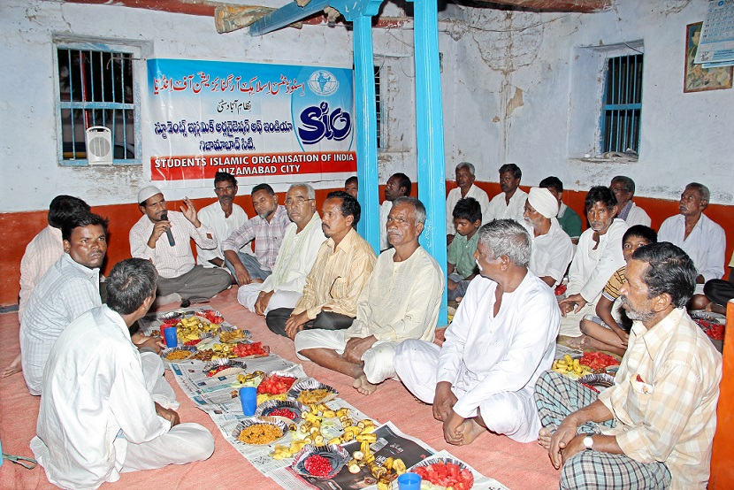 SIO Autonager unit Nizamabad Iftar Party