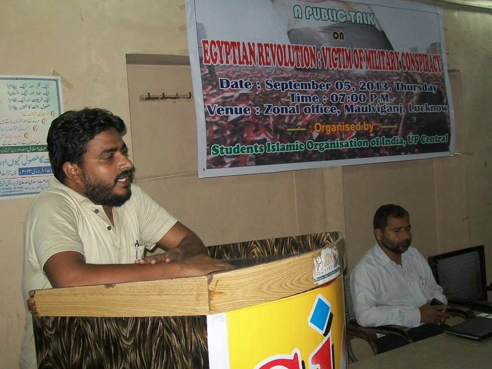 A public talk on Egyptian Revolution by SIO UP Central