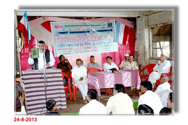 Eid MIlan Program at Dhamangaon Bade Maharashtra