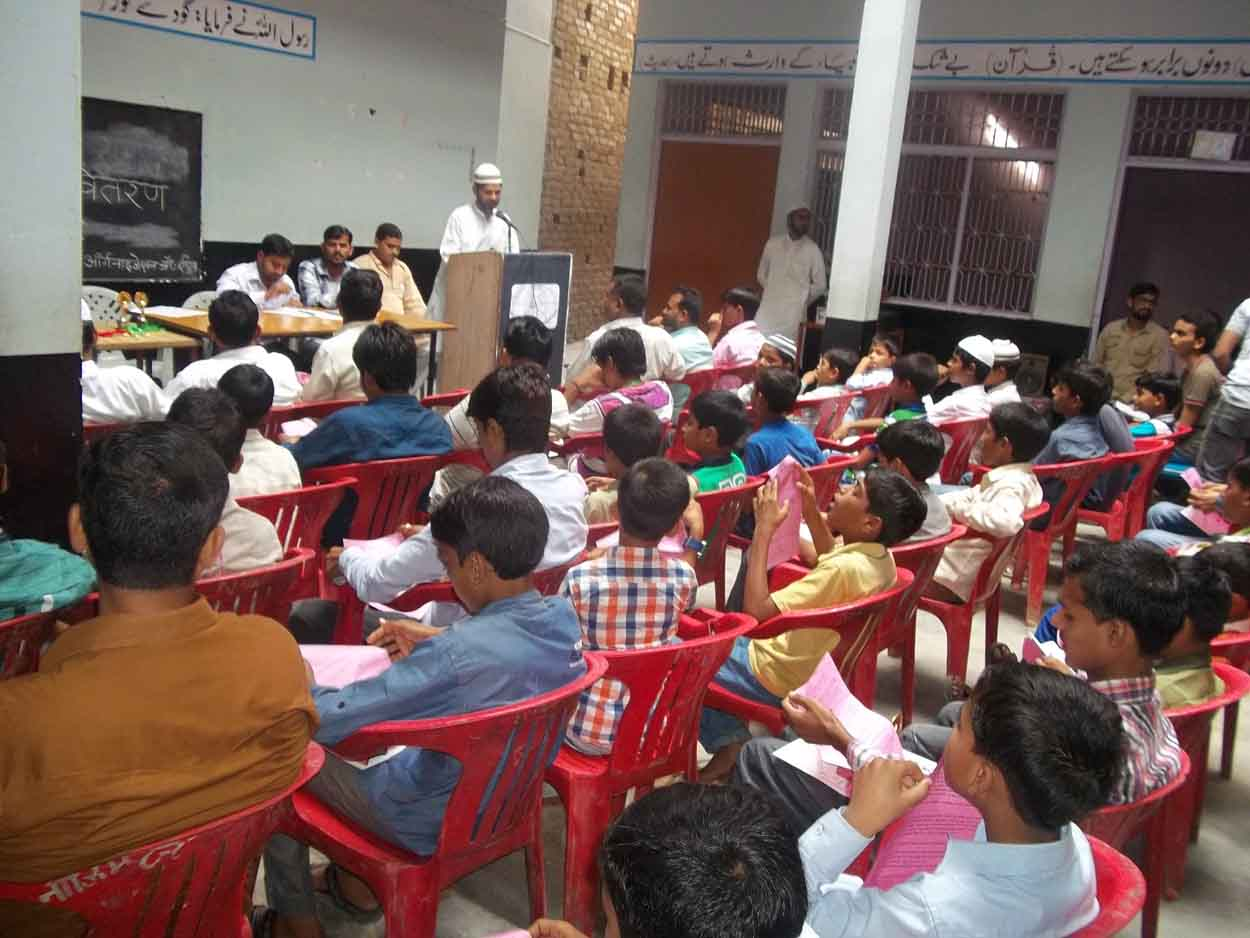 Islamic Knowledge Test conducted by SIO Kakrala UP West