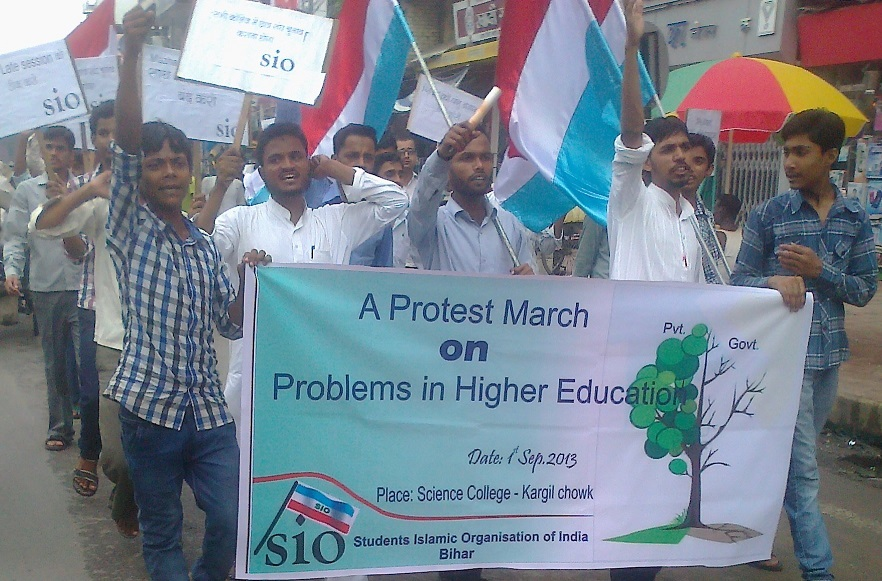 Protest against the Problems in Higher education in Bihar