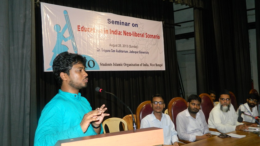 Seminar on Neo-liberal Scenario of Education