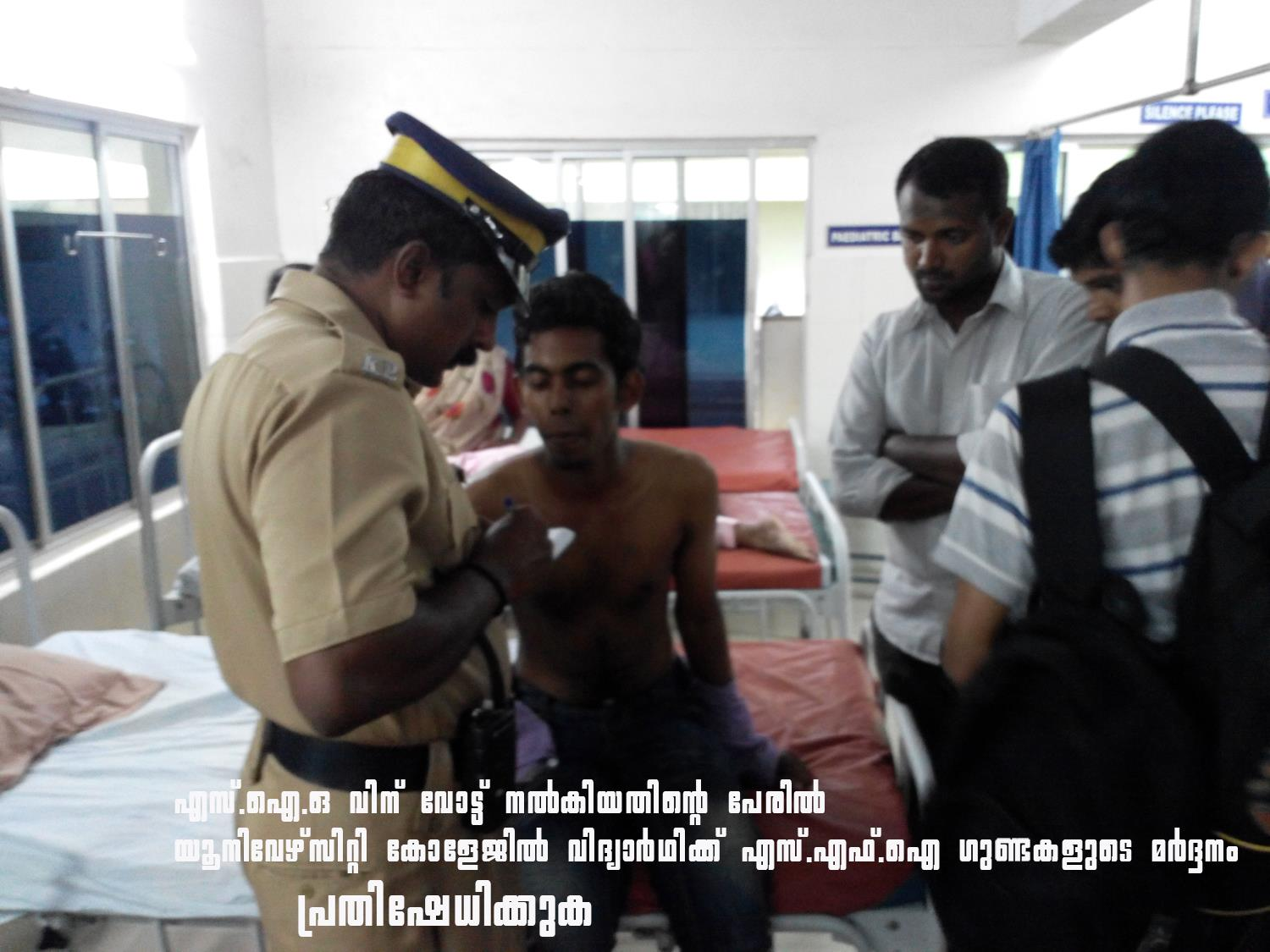 Petrol Bomb Attack at SIO Thiruvananthapuram District Committee Office
