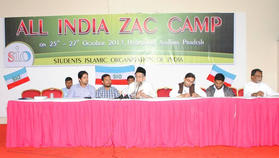 All India Zonal Advisory Council Camp at Hyderabad