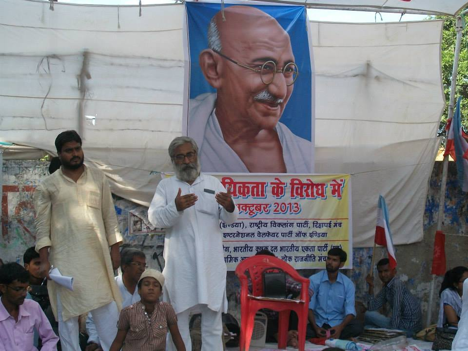 Public Conference at Vidhan Sabha Bhavan by SIO UP Central