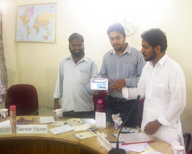 Rafeeq e Manzil Urdu Website Unicode Google App