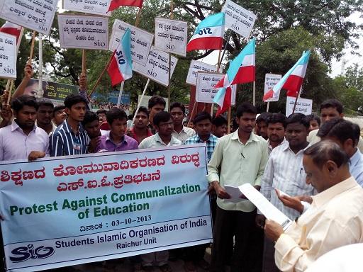 SIO Raichur Unit Karnataka organized a protest