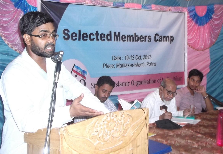 SMC Organized by SIO Bihar