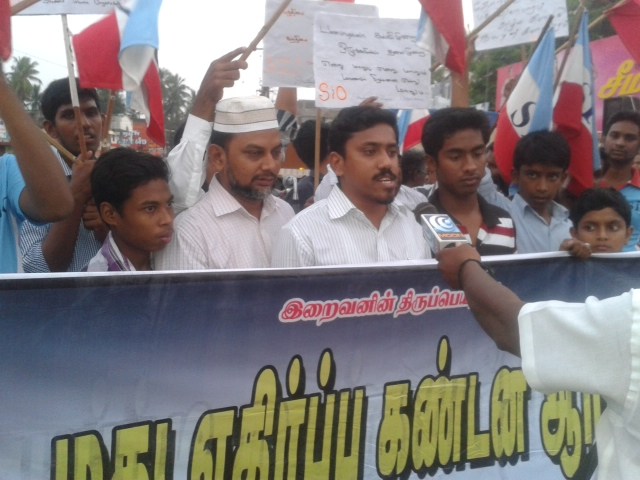 Anti-Alcohol protest at the Temple town Kumbakonam SIO Tamilnadu
