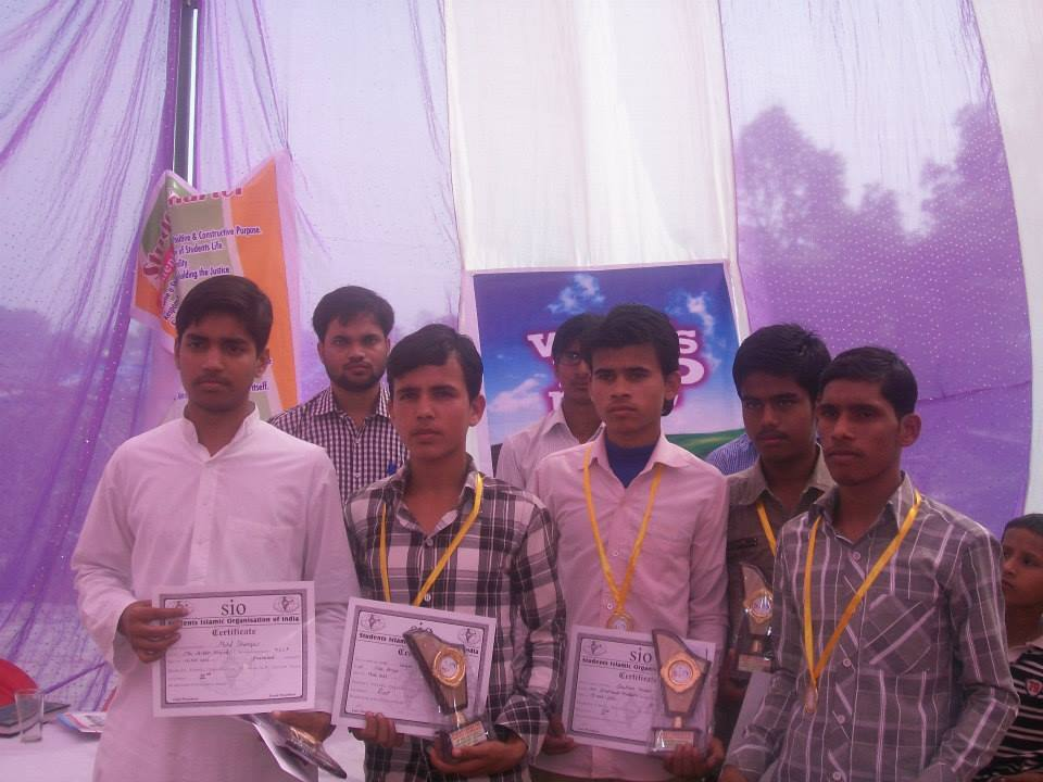 Award Distribution Program by SIO UP Central Zone