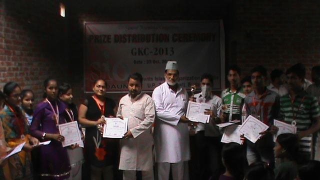 General Knowledge Competition at Budaun